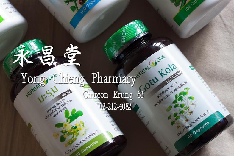 Gotu kola leaf extract Herbal one Dietary supplement product  ### Directions take 1 capsule, once a day after meal  ### Ing...