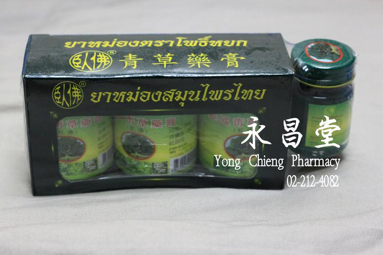 Thai Herbal Balm ### Properties Massage for pain relief and insect bites                           青草膏, 臥佛牌, 青草藥膏, Thai Her...