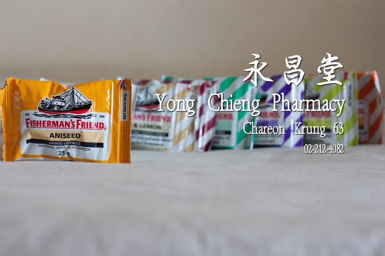 Fisherman's Friend Aniseed lozenges