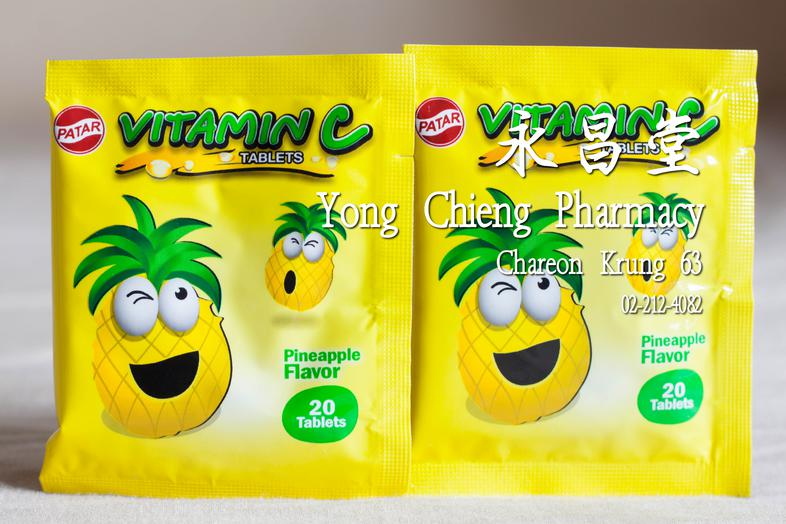 Vitamin C tablets Pineapple Flavor 20 tablets ### Contains Vitamin C (Ascorbic Acid)  ### Dose 2-5 tablets, one or two time...