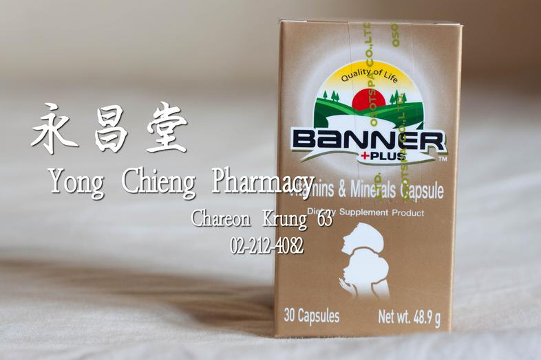Banner Plus Vitamins and minerals Capsule Dietary Supplement Product Quality of life  18 Amino acids + Vitamins & Minerals ...