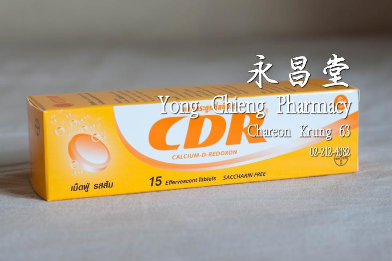 CDR Calcium-d-redoxon Orange Flavour for Strong Bones 15 effervescent tablets. Saccharin free  ### Composition 1 effervesce...