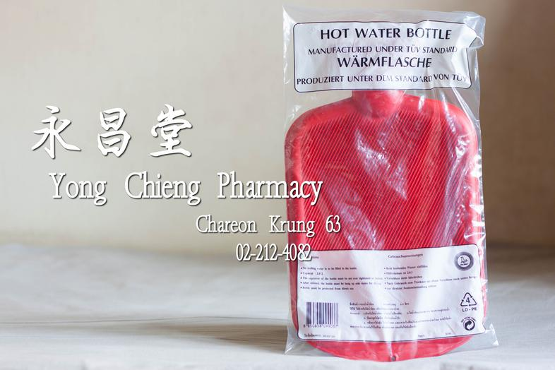 Hot water bottle big 2.0 litre ### Directions * No boiling water is to be filled in the bottle * Capacity : 2.0l * The cap/...