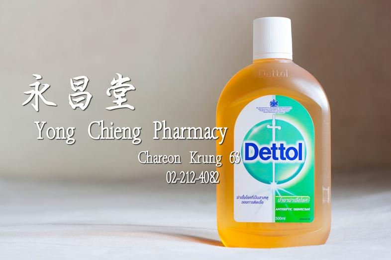 Dettol Antiseptic Disnfectant Big 500 ml