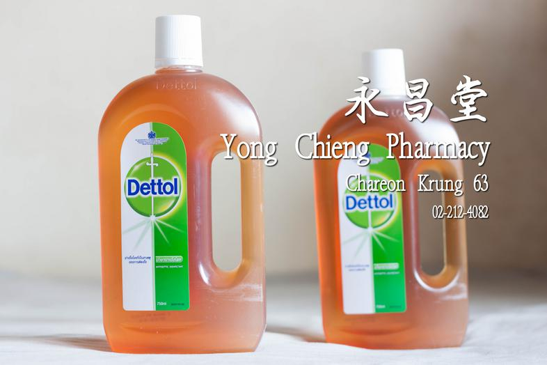 Dettol Antiseptic Disnfectant Extra Big 750 ml