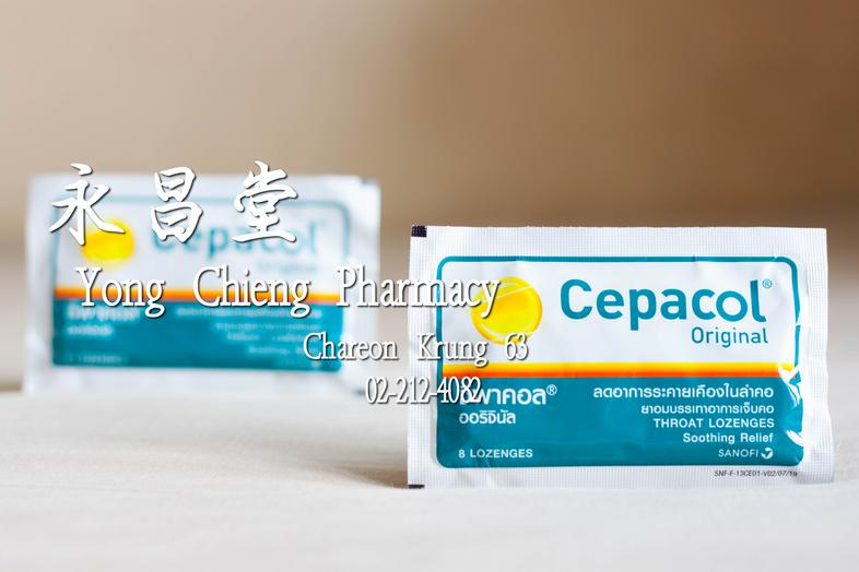 Cepacol Lozenges Cepacol Original Lozenges, Throat Lozenges, Soothing Relief Antibacterial throat lozenges for sore throat ...