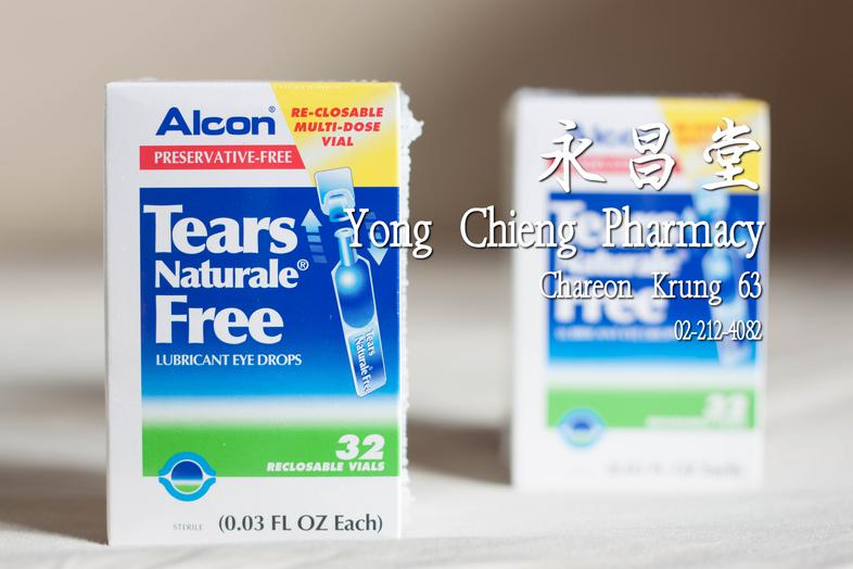 น้ำตาเทียม Alcon Preservative-free Tears Naturale free lubricant eye drops