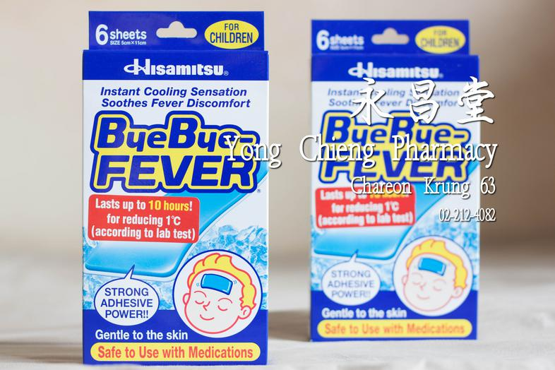 แผ่นเจลให้ความเย็น บรรเทาปวด ByeBye FEVER Instant Cooling Sensation Soothes Fever Discomfort for children Hisamitsu