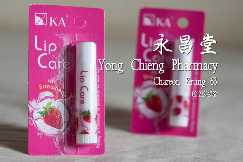 Lip care Strawberry KA Adding smoothness & freshmess to your lips  Petrolatum, Isopropyl palmitate, Ceresin, Ricinus commun...